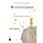 Ri ch'uti'ajpop / El Principito (Maya Kaqchikel)