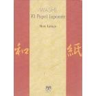 Washi: el papel japonés