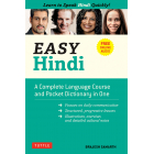 Easy Hindi: A Complete Language Course and Pocket Dictionary in One (Easy Language)