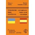 Ucraniano para españoles