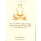 La Traducción de actas de juntas de propietarios : español-inglés