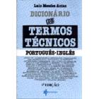 Diccionário de termos técnicos inglês-português
