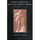 Greek literature and the Roman Empire