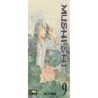 Mushi-Shi 9