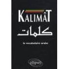 Kalimat: le vocabulaire arabe