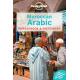 Moroccan Arabic Phrasebook & Dictionary (Lonely Planet)