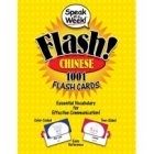 Flash Chinese 1001 flash cards