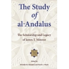 The study of al-Andalus: the scholarship and legacy of James T. Monroe