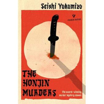 The Honjin Murders (Pushkin Vertigo)