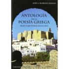 Antología de la poesía griega desde el siglo XI hasta nuestros días