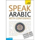 Teach Yourself - Arabic Conversacion