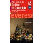 Santiago de Compostela (serie roja)