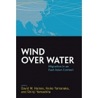 Wind Over Water: Migration in an East Asian Context (ASAO Studies in Pacific Anthropology)