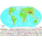 Mapa del Mundo Físico Mini 48x68 Plastificado