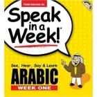 Speak in a week! Arabic Week 1