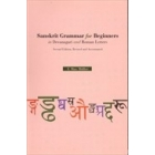 Sanskrit Grammar for Beginners