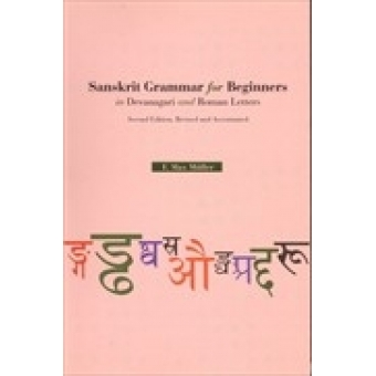 Sanskrit Grammar for Beginners
