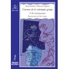 Cuentos de la mitología griega V. El firmamento (ilustraciones de Siro López)