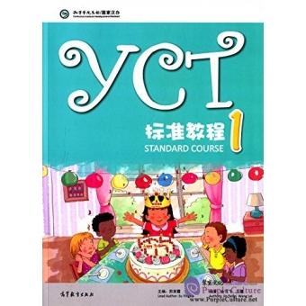 YCT Standard Course 1 (INCLUYE AUDIO EN WEB)