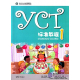 YCT Standard Course 1 (INCLUYE AUDIO EN WEB)