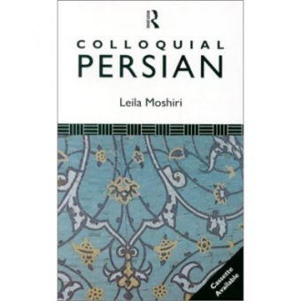 Colloquial Persian. Book and cassette