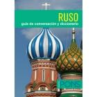 Ruso. Guía de conversación y diccionario