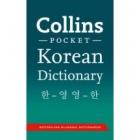 Collins Pocket Korean Dictionary