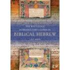 The Routledge Introductory Course in Biblical Hebrew