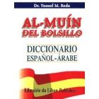 Al-Muín del bolsillo.Diccionario Español-Arabe (Dictionnaire de Poche)