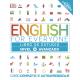 English for everyone (Ed. en español) Nivel avanzado 4 - Libro de estudio
