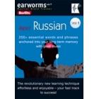 Rapid Russian Vol. 1 Earworms