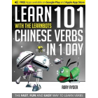 Learn 101 Chinese Verbs in 1 Day (Learnbots)