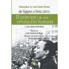 De Egipto a Siria. El principio de una revolución humana y sus antecedentes