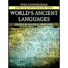 The Cambridge encyclopedia of world's ancient languages