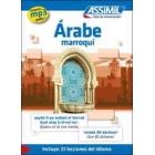 Guía de conversación Árabe marroquí (muestra mp3 gratis)