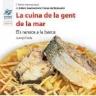 La cuina de la gent de la mar. Els ranxos a la barca