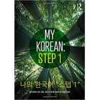 My Korean: Step: 1