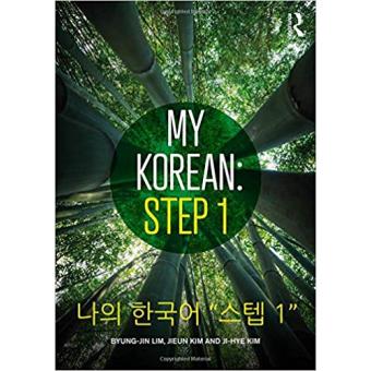 My Korean: Step: 1