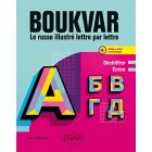 Boukvar A1 : Le russe illustré lettre par lettre