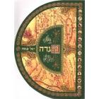 Hagadá de Pesaj Redonda (Tapa blanda / Hebreo-Inglés)