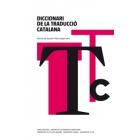 Diccionari de la traducció catalana