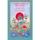 Energía femenina del tantra. Madre Tara