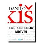 Enciklopedija mrtvih (Serbian)