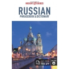 Russian. Phrasebook & Dictionary