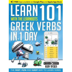 Learn 101 Greek Verbs in 1 Day (Learnbots)