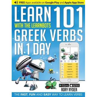 Learn 101 Greek Verbs in 1 Day (Learnbots)