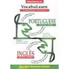 Vocabulearn CD's - Portuguese/English - Level 2