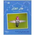 Small Wonders: The Hummingbird. Level 3