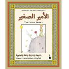 El-Ameer El-Saghir/ El Principito (Bilingüe árabe de Emiratos Árabes Unidos e Inglés)