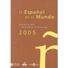 Enciclopedia del español en el mundo : anuario del Instituto Cervantes, 2006-2007